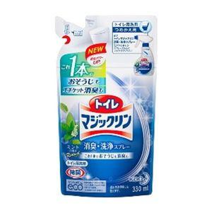 (まとめ)花王 トイレマジックリン 消臭・洗浄スプレー 詰替え用 1袋(330ml)【×20セット】