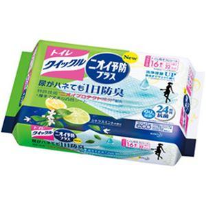 (まとめ)花王 トイレクイックルニオイ予防プラス シトラスミント つめかえ用 1袋(16枚)【×10セット】