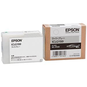 エプソン純正インクカートリッジ ライトグレー 型番:ICLGY89  単位:1個