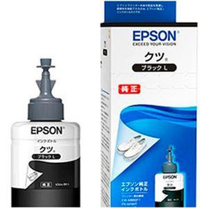 (まとめ)EPSON 純正インクカートリッジ KSU-BK-L ブラック 単位:1個【×3セット】