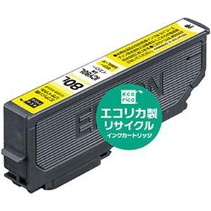 (まとめ)エコリカ リサイクルインクカートリッジ (エプソン ICY80L互換) イエロー 1個【×5セット】