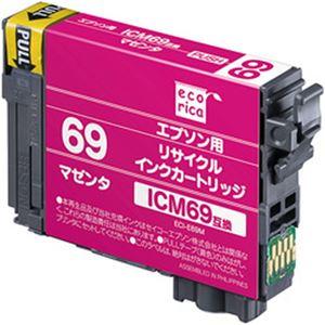 (まとめ)エコリカ リサイクルインクカートリッジ (エプソン ICM69互換) マゼンタ 1個【×5セット】