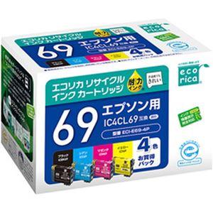 (まとめ)エコリカ リサイクルインクカートリッジ (エプソン IC4CL69互換) 4色パック 1箱(4色)【×2セット】