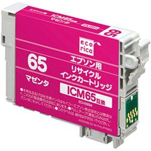 (まとめ)エコリカ リサイクルインクカートリッジ (エプソン ICM65互換) マゼンタ 1個【×5セット】