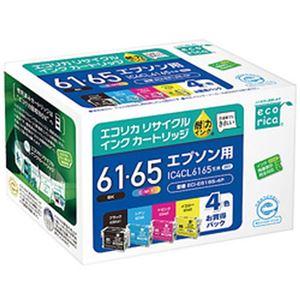 エコリカ リサイクルインクカートリッジ (エプソン IC4CL6165互換) 4色パック 1箱(4色)