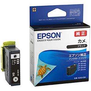 (まとめ)エプソン 純正インクカートリッジ カメ ブラック KAM-BK 1個【×5セット】