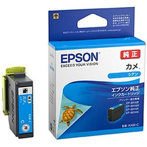(まとめ)エプソン 純正インクカートリッジ カメ シアン KAM-C 1個【×5セット】