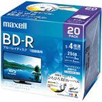 (まとめ)日立マクセル 録画用BD-R 1パック(20枚) BRV25WPE.20S【×2セット】