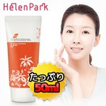 お肌の悩みを一気に解消!これひとつで基礎化粧も完了の韓国大人気のクリーム HelenPark ピュアソブリンクリーム50ml