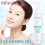 水溶性オイルでW洗顔不要の韓国大人気クレンジングオイル!優しい使用感でリピータ続出「HelenPark クレンジングオイル」人気韓国コスメ♪