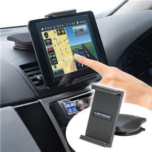 サンワサプライ 7インチタブレット用車載ホルダー(オンダッシュタイプ) CAR-HLD6BK