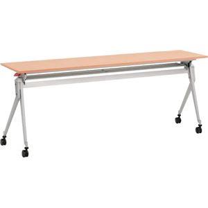 フラップテーブル AF-1845 ナチュラル