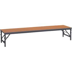 ゼミテーブル座卓 TAB-1845 チーク