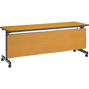 フラップテーブル PF-1860P チーク