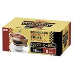 ucc ゴールドスペシャル ドリップコーヒー アソートパック UCCコーヒーアソート 25袋