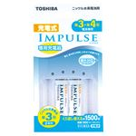 東芝 ニッケル水素電池 充電式インパルス 充電器+単3充電池セット(単3形・単4形兼用) TNHC-32MH 1セット