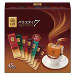 片岡物産 モンカフェ ドリップコーヒー モンカフェ バラエティセブン 45袋