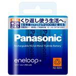 パナソニック 充電式ニッケル水素電池 エネループ BK-3MCC/2 2本