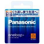 パナソニック 充電式ニッケル水素電池 エネループ BK-3MCC/4 4本