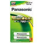 パナソニック 充電式ニッケル水素電池 EVOLTA BK-4MLE/2B 2本