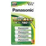 パナソニック 充電式ニッケル水素電池 EVOLTA BK-4MLE/4B 4本