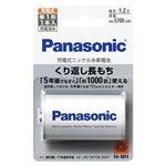パナソニック 充電式ニッケル水素電池 BK-1MGC/1 1本