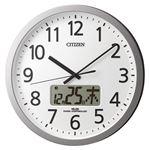 シチズン 掛時計 プログラムカレンダー405 4FN405-019 1個
