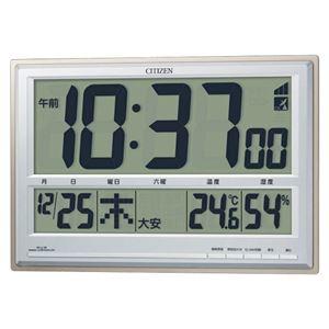 シチズン 掛・置兼用時計 パルデジットペール 8RZ111-019 1個