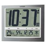 シチズン 掛・置兼用時計 パルデジットワイド140 8RZ140-019 1個