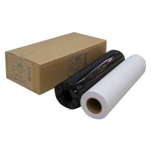 アジア原紙 大判インクジェット用紙 IJPR-4250R 2本