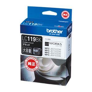 ブラザー(BROTHER) インクジェットカートリッジ LC119BK 【インク色:ブラック大容量】 1個