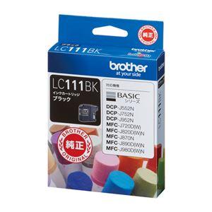 ブラザー(BROTHER) インクジェットカートリッジ LC111BK 【インク色:ブラック】 1個