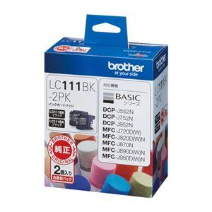 ブラザー(BROTHER) インクジェットカートリッジ LC111BK-2PK 【インク色:ブラック2個パック】
