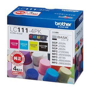 ブラザー(BROTHER) インクジェットカートリッジ LC111-4PK 【インク色:4色パック】 1セット
