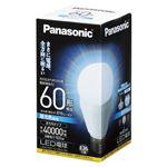 パナソニック EVERLEDS LED電球 一般電球形 全方向タイプ 全光束810lm LDA10DGZ60W 1個