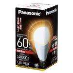パナソニック EVERLEDS LED電球 一般電球形 全方向タイプ 全光束810lm LDA10LGZ60W 1個