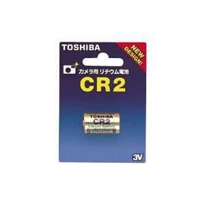 東芝 カメラ用リチウム電池 CR2G 1個