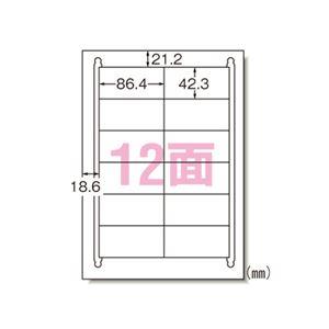エーワン ラベルシール〈レーザープリンタ〉再生紙 マット紙 31642 500枚