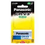 パナソニック カメラ用リチウム電池 CR-V3P 1個
