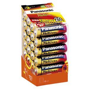 パナソニック アルカリ乾電池 パナソニックアルカリ(金) お買得ホームパック LR6XJ/20SH 20本