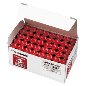パナソニック アルカリ乾電池 パナソニックアルカリ(金) オフィス電池 LR6XJN/40S 40本