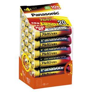 パナソニック アルカリ乾電池 パナソニックアルカリ(金) お買得ホームパック LR03XJ/20SH 20本