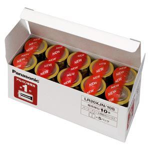 パナソニック アルカリ乾電池 パナソニックアルカリ(金) オフィス電池 LR20XJN/10S 10本