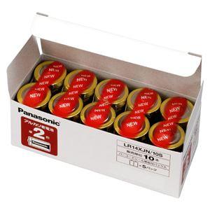 パナソニック アルカリ乾電池 パナソニックアルカリ(金) オフィス電池 LR14XJN/10S 10本