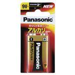 パナソニック アルカリ乾電池 パナソニックアルカリ(金) 6LR61XJ/1B 1本