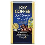 キーコーヒー キーコーヒー VP キーコーヒー スペシャルブレンド 1袋