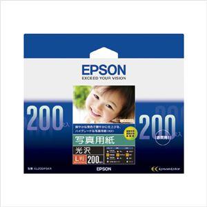 エプソン(EPSON)純正プリンタ用紙 写真用紙(光沢) KL200PSKR 200枚