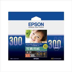 エプソン(EPSON)純正プリンタ用紙 写真用紙(光沢) KL300PSKR 300枚