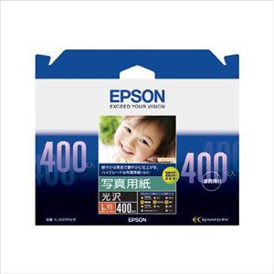 エプソン(EPSON)純正プリンタ用紙 写真用紙(光沢) KL400PSKR 400枚