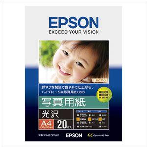 エプソン(EPSON)純正プリンタ用紙 写真用紙(光沢) KA420PSKR 20枚